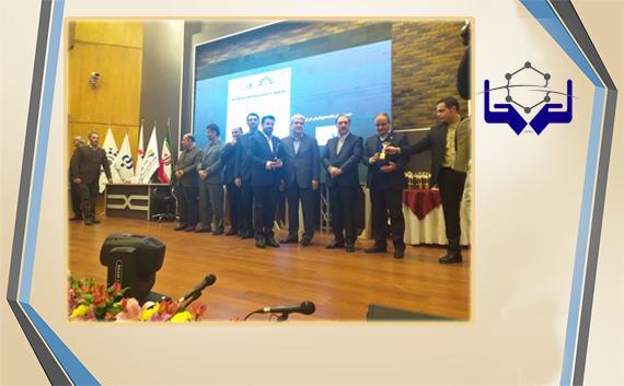 هشتمین جشنواره ملی تعالی مدیریت تعاونی