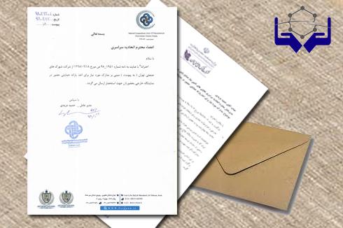 مدارک مورد نیاز برای اخذ یارانه حمایتی حضور در نمایشگاه خارجی